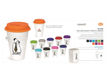 Mr and Mrs Smarty Pants Tumbler - 320ml-image