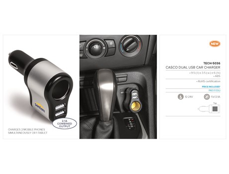 Casco Dual USB Car Charger-image